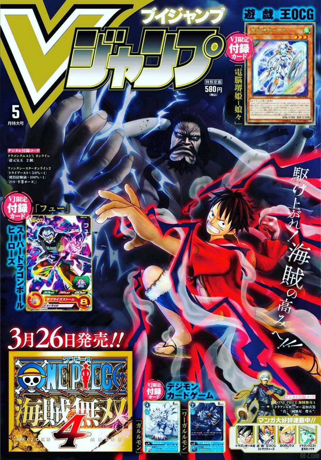 Cover V Jump Mai 2020 21 mars 2020