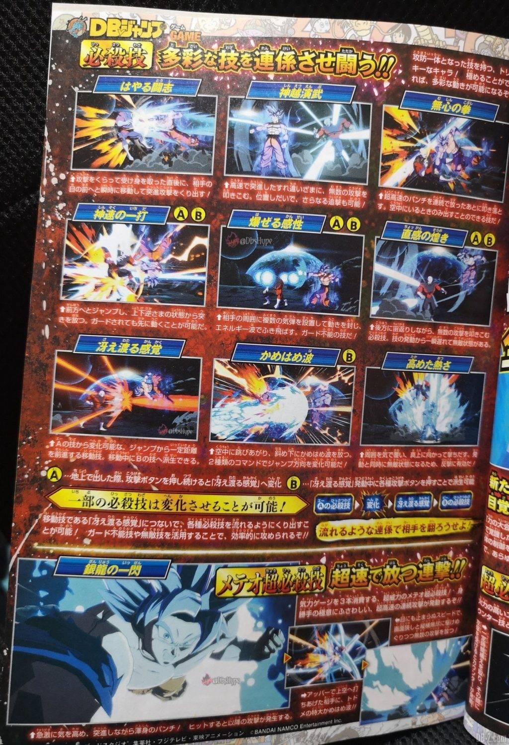 Goku Ultra Instinct Dragon Ball FighterZ Details Page 2