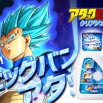 Kao Attack Clear Gel Dragon Ball Super