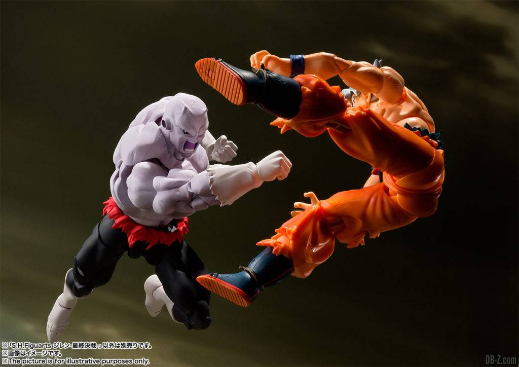 S.H.Figuarts Jiren Final Battle Version