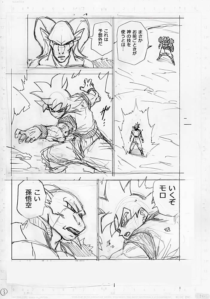 Brouillon chapitre 59 Dragon Ball Super image 3