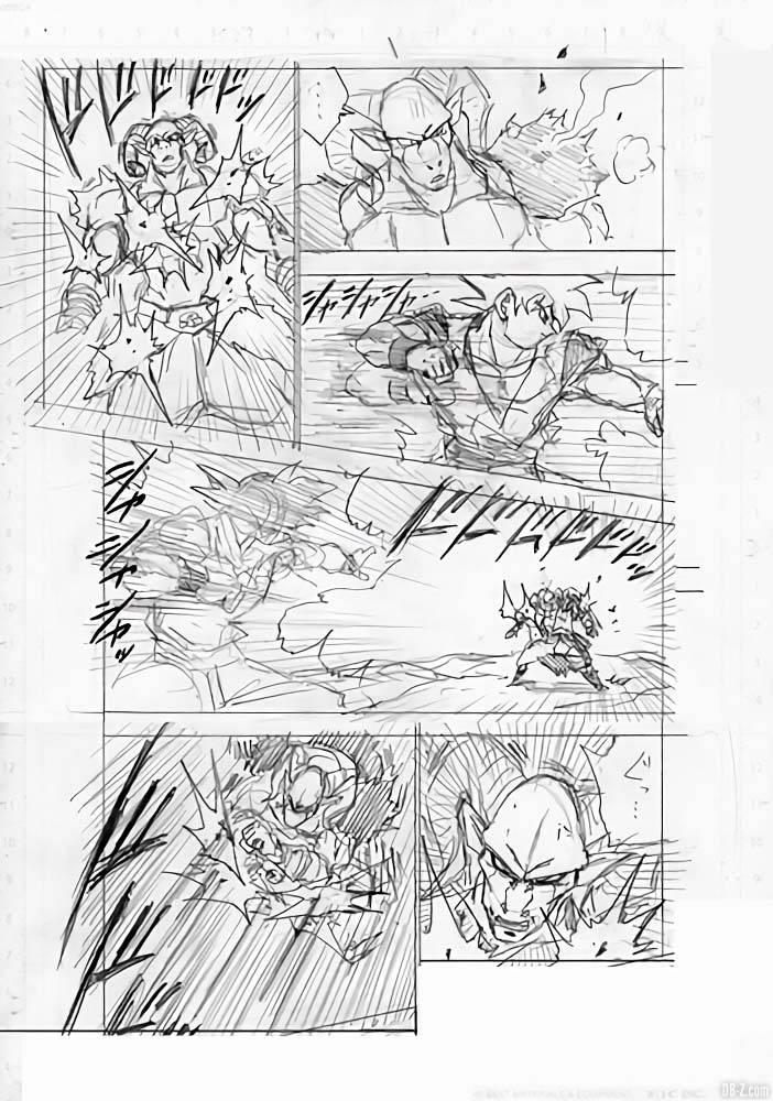 Brouillon chapitre 59 Dragon Ball Super image 5