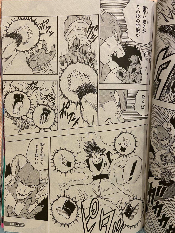 Chapitre 59 de Dragon Ball Super Page 2