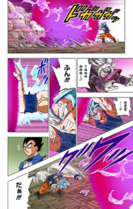 DBS Vol 4 Digital Colored Comics 002