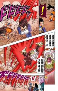 DBS Vol 4 Digital Colored Comics 006