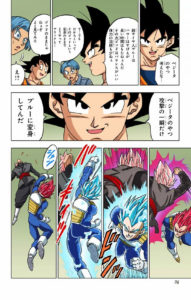 DBS Vol 4 Digital Colored Comics 010