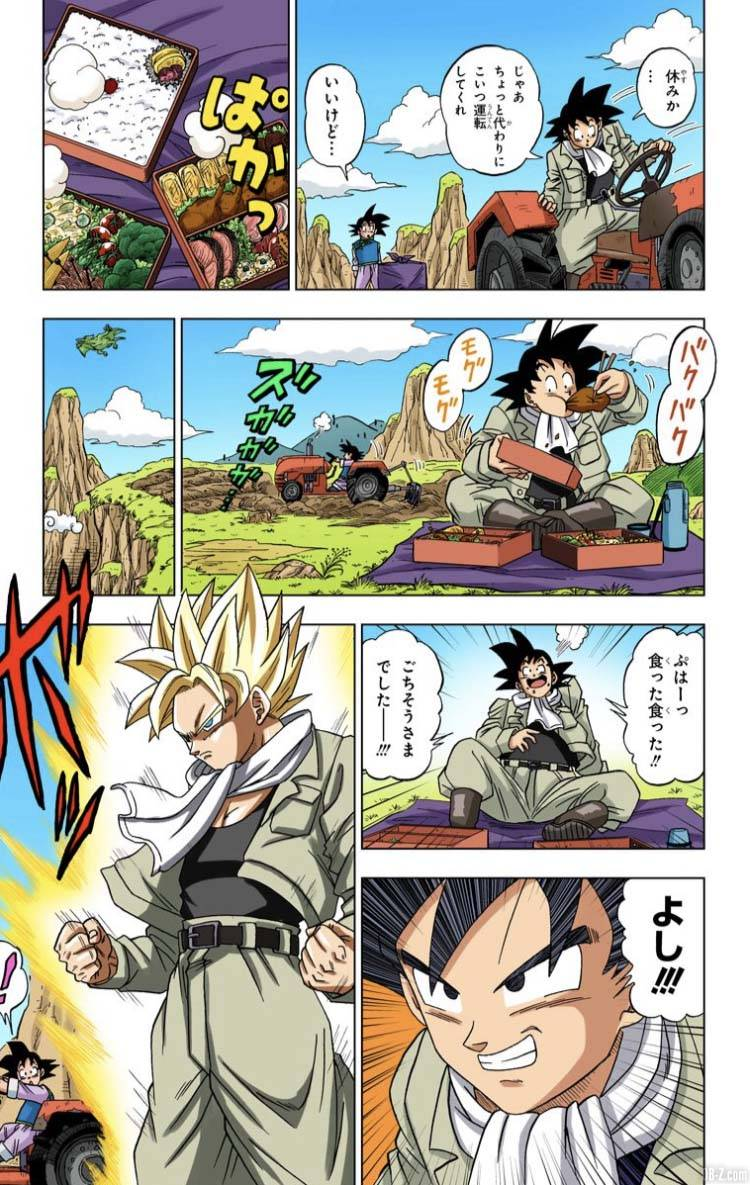 Dragon Ball Super Tome 1 Full Color Page 08