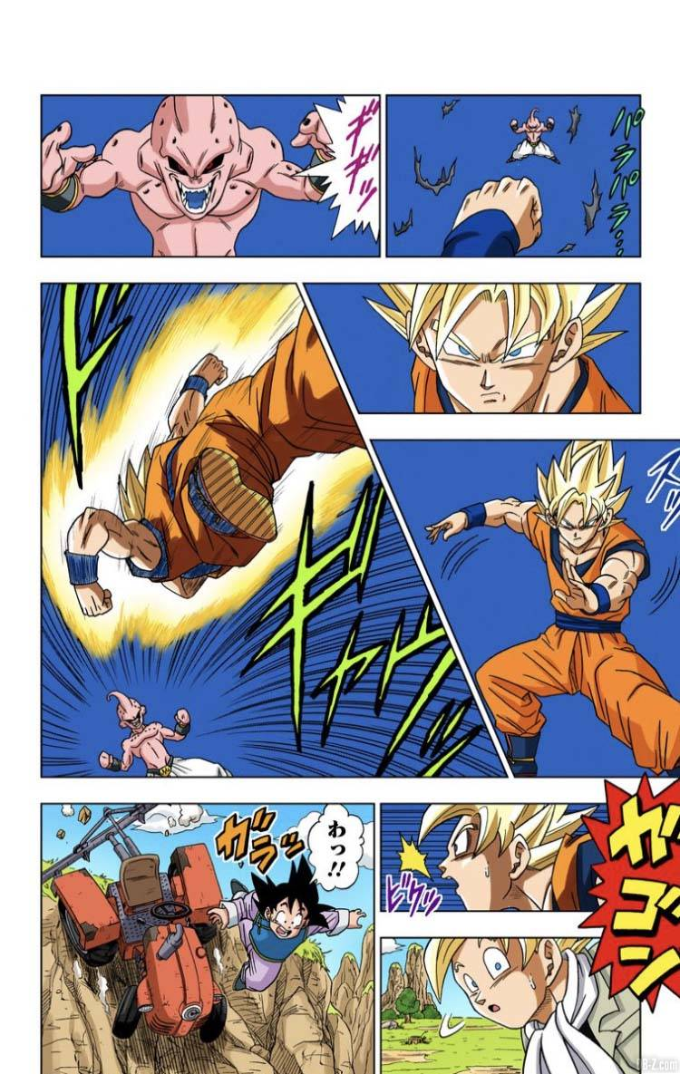 Dragon Ball Super Tome 1 Full Color Page 11