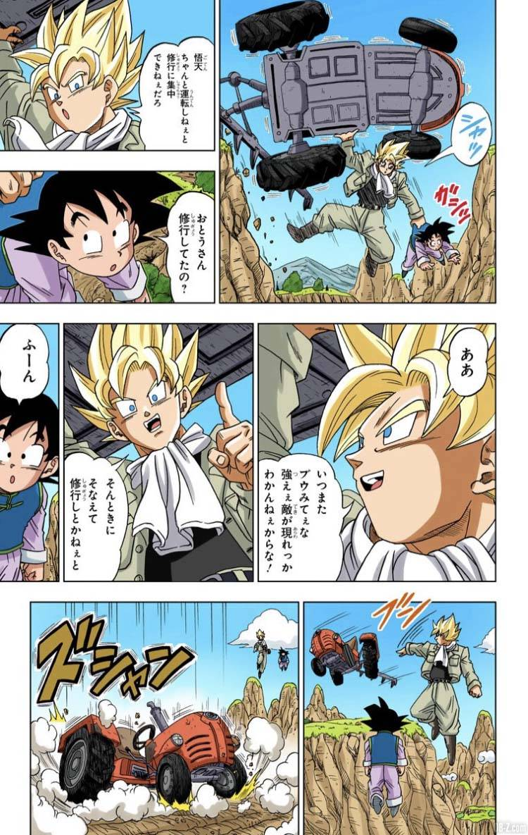 Dragon Ball Super Tome 1 Full Color Page 12