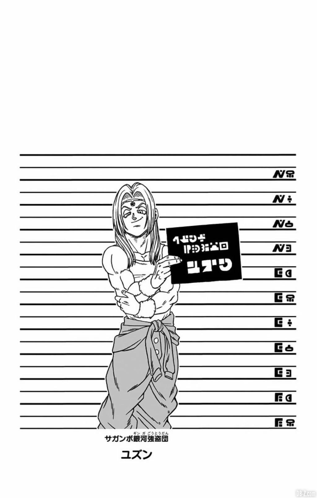 Dragon Ball Super Tome 12 Images bonus 3