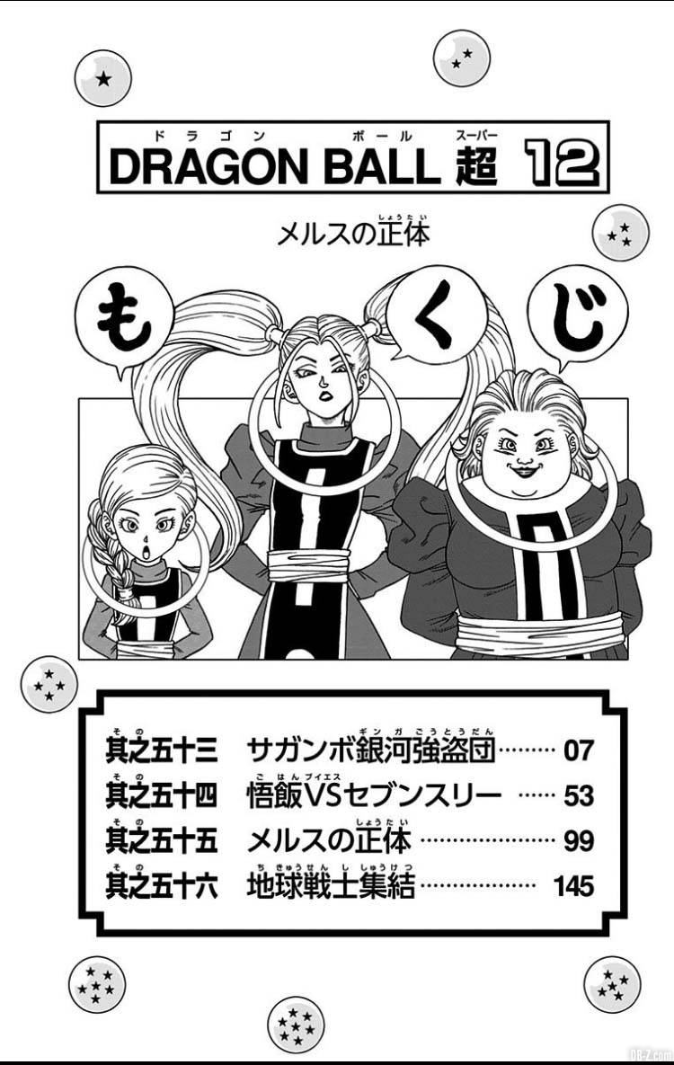 Dragon Ball Super Tome 12 Page 05