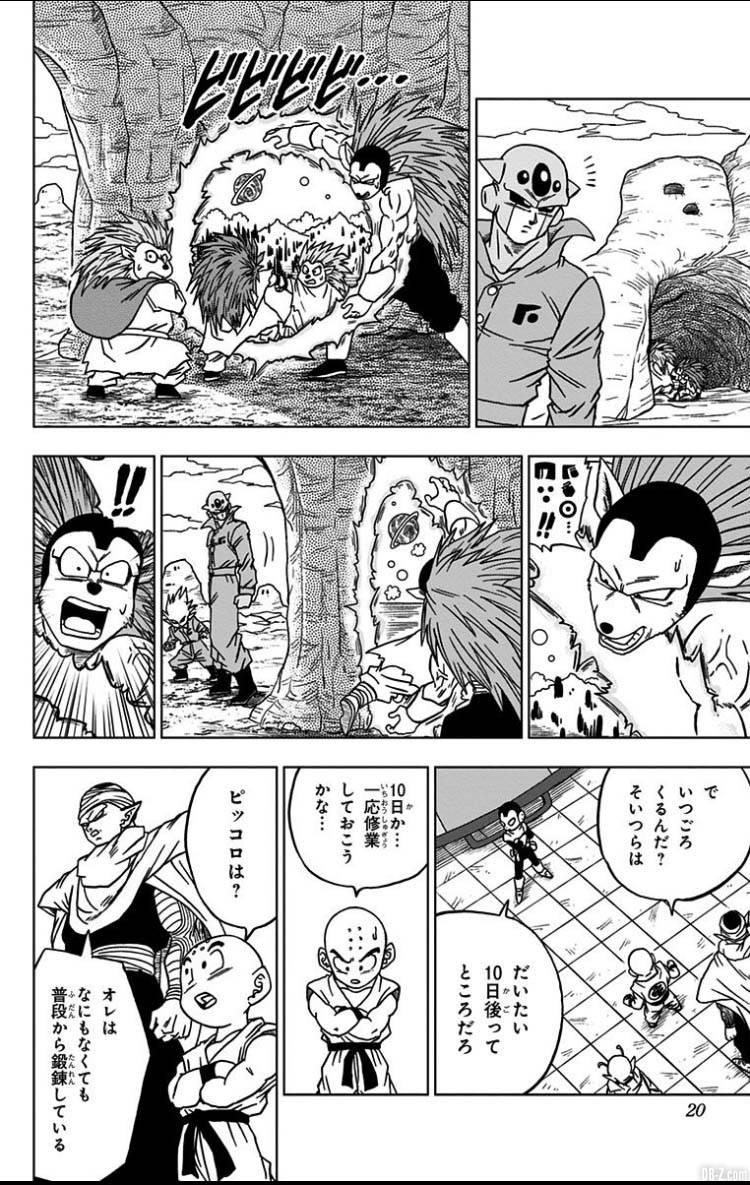 Dragon Ball Super Tome 12 Page 19