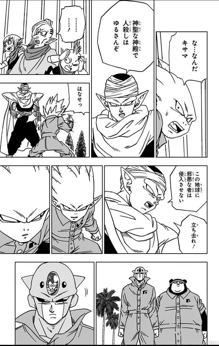 Dragon Ball Super Tome 12 Page 24
