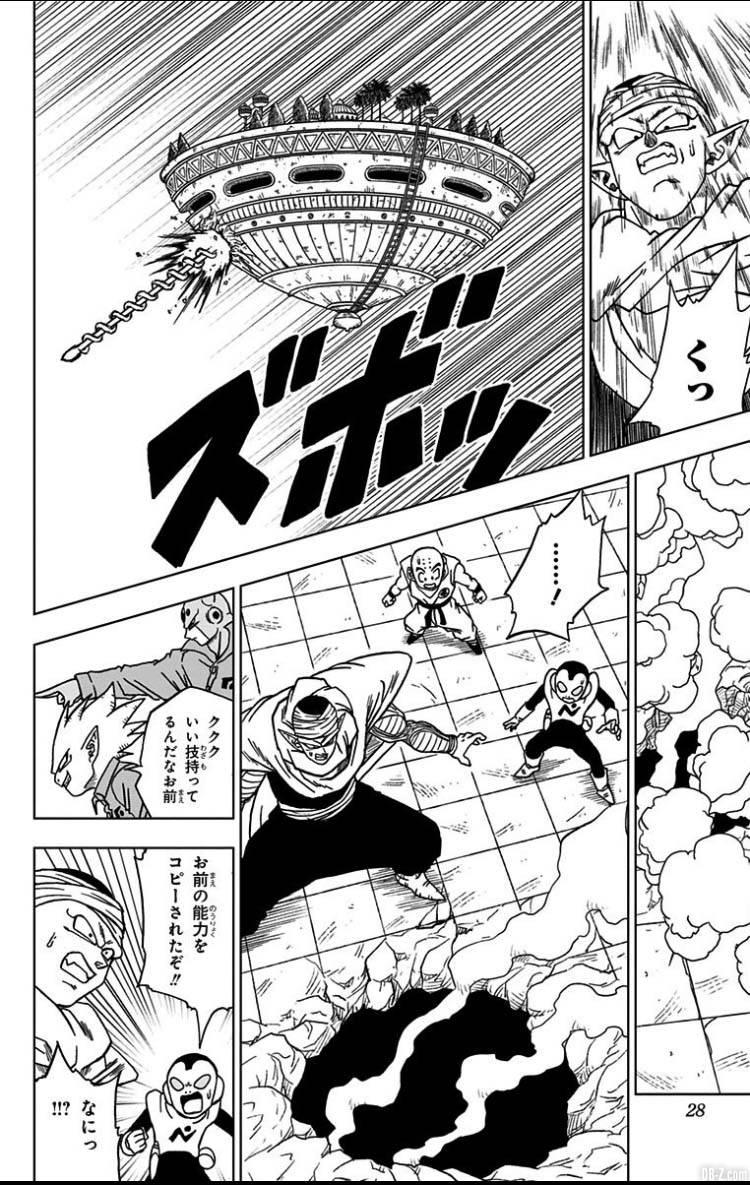 Dragon Ball Super Tome 12 Page 27
