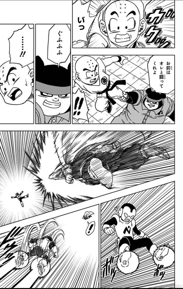 Dragon Ball Super Tome 12 Page 30