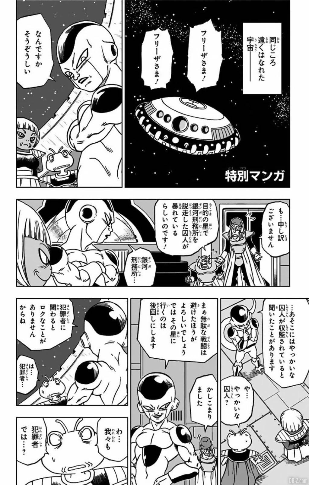 Dragon Ball Super Tome 12 page bonus 1