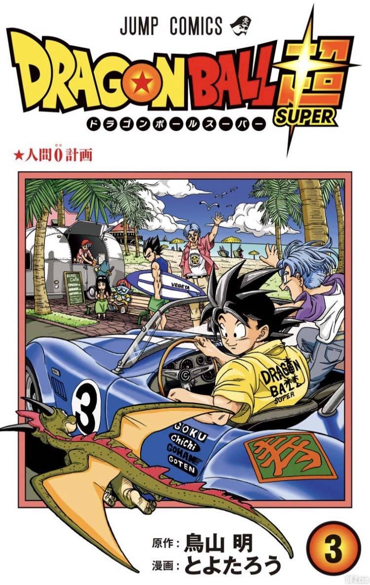 Dragon Ball Super Tome 3 Full Color Page 01
