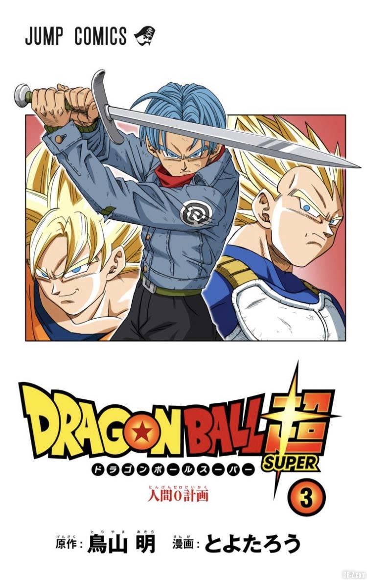 Dragon Ball Super Tome 3 Full Color Page 02