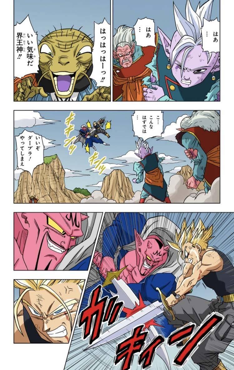 Dragon Ball Super Tome 3 Full Color Page 09