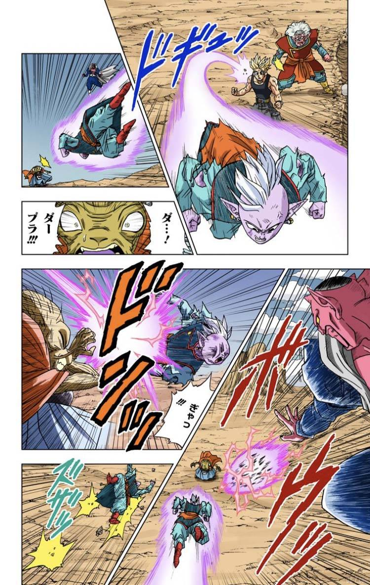Dragon Ball Super Tome 3 Full Color Page 13