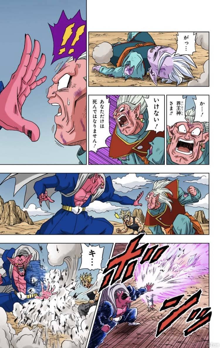 Dragon Ball Super Tome 3 Full Color Page 14