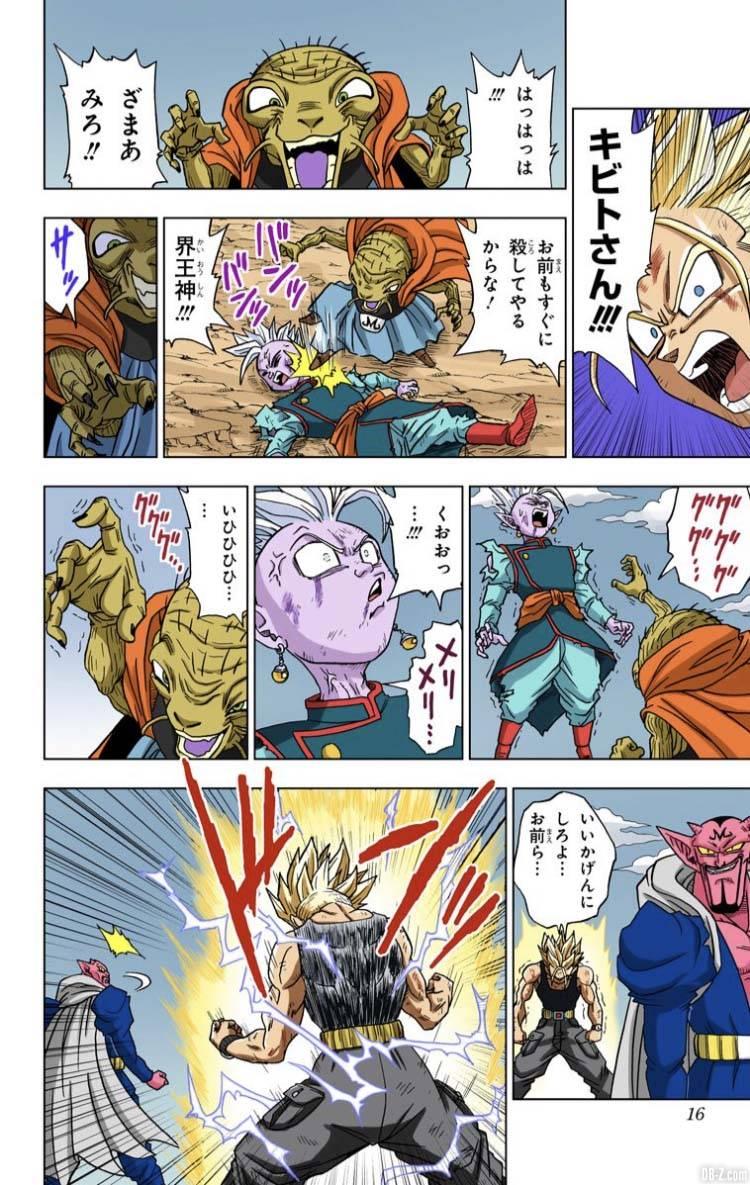 Dragon Ball Super Tome 3 Full Color Page 15