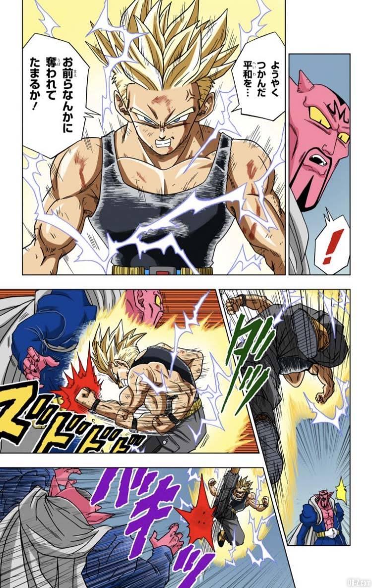 Dragon Ball Super Tome 3 Full Color Page 16