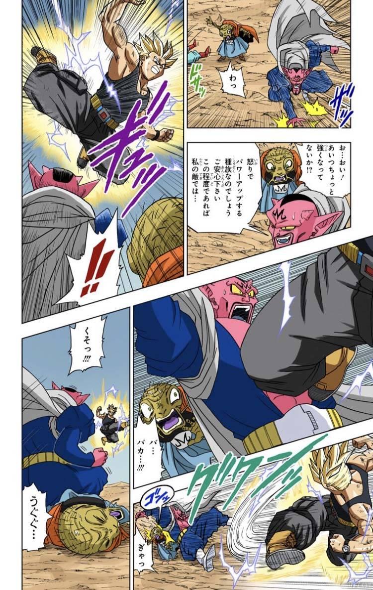 Dragon Ball Super Tome 3 Full Color Page 17