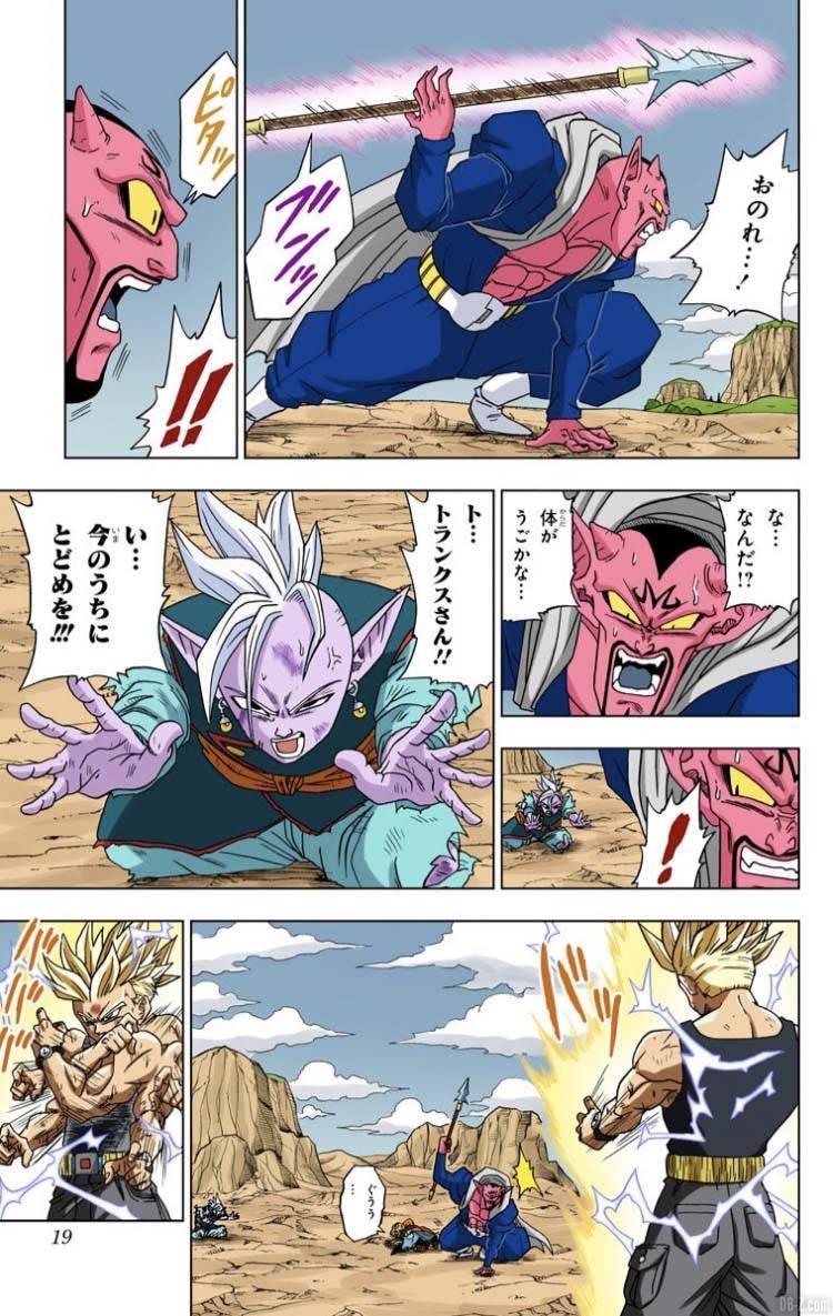 Dragon Ball Super Tome 3 Full Color Page 18