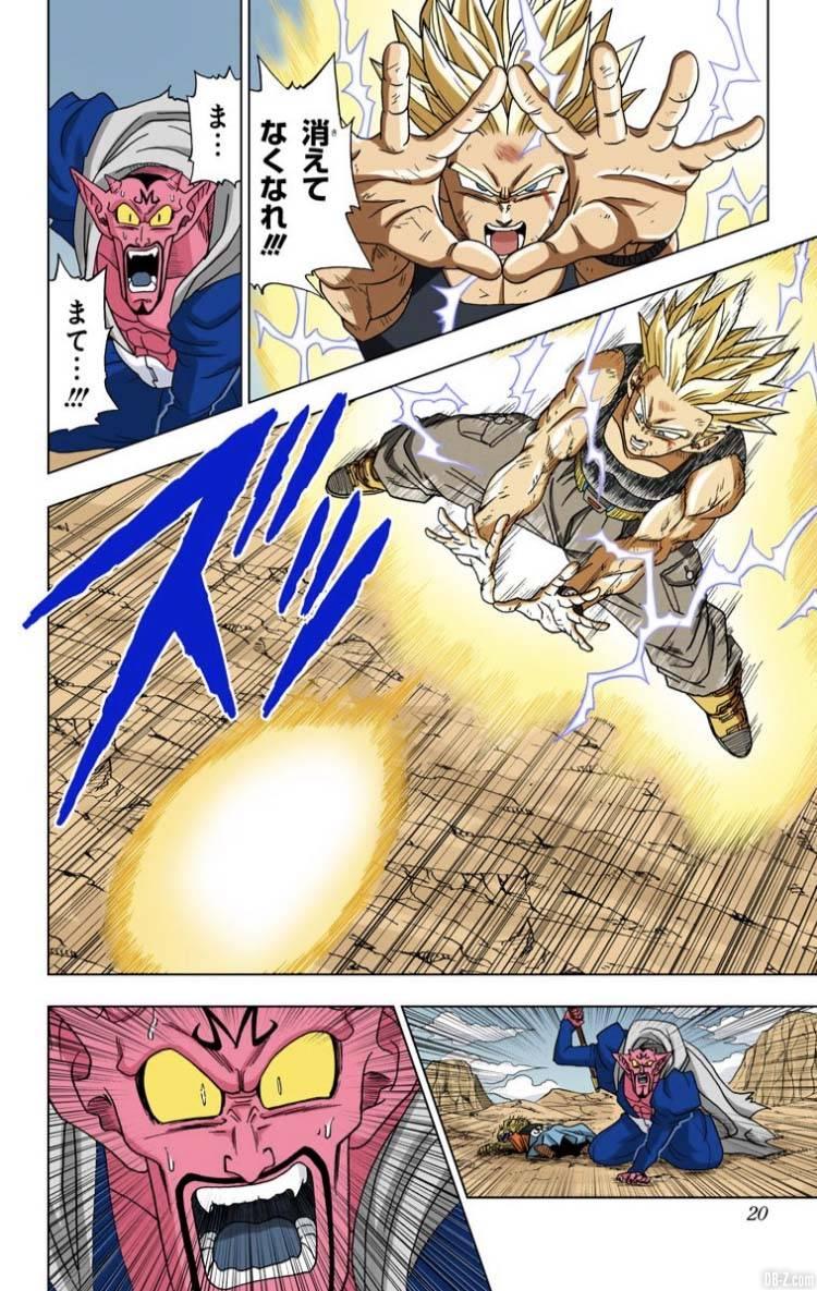 Dragon Ball Super Tome 3 Full Color Page 19
