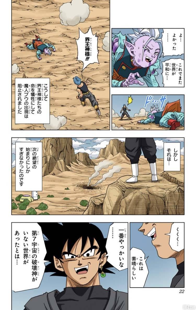 Dragon Ball Super Tome 3 Full Color Page 21