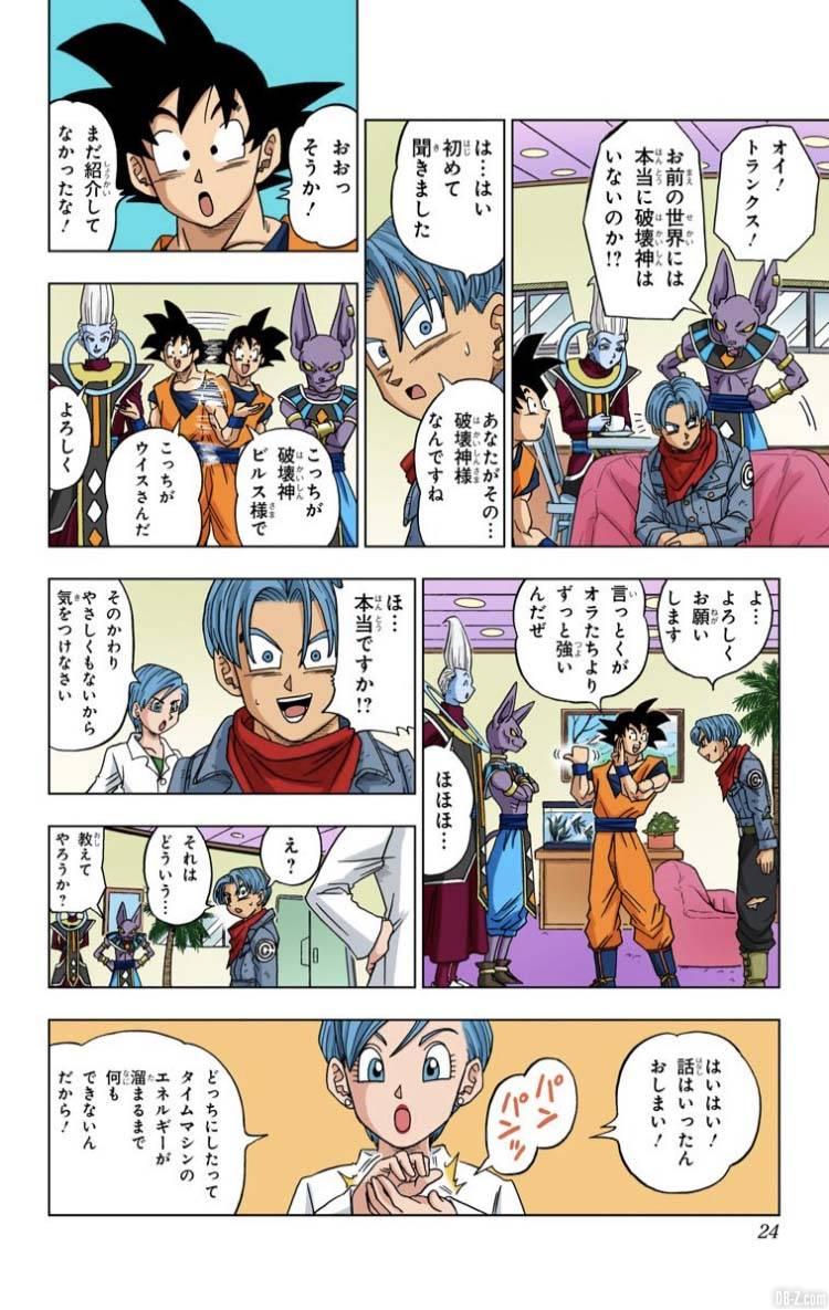 Dragon Ball Super Tome 3 Full Color Page 23