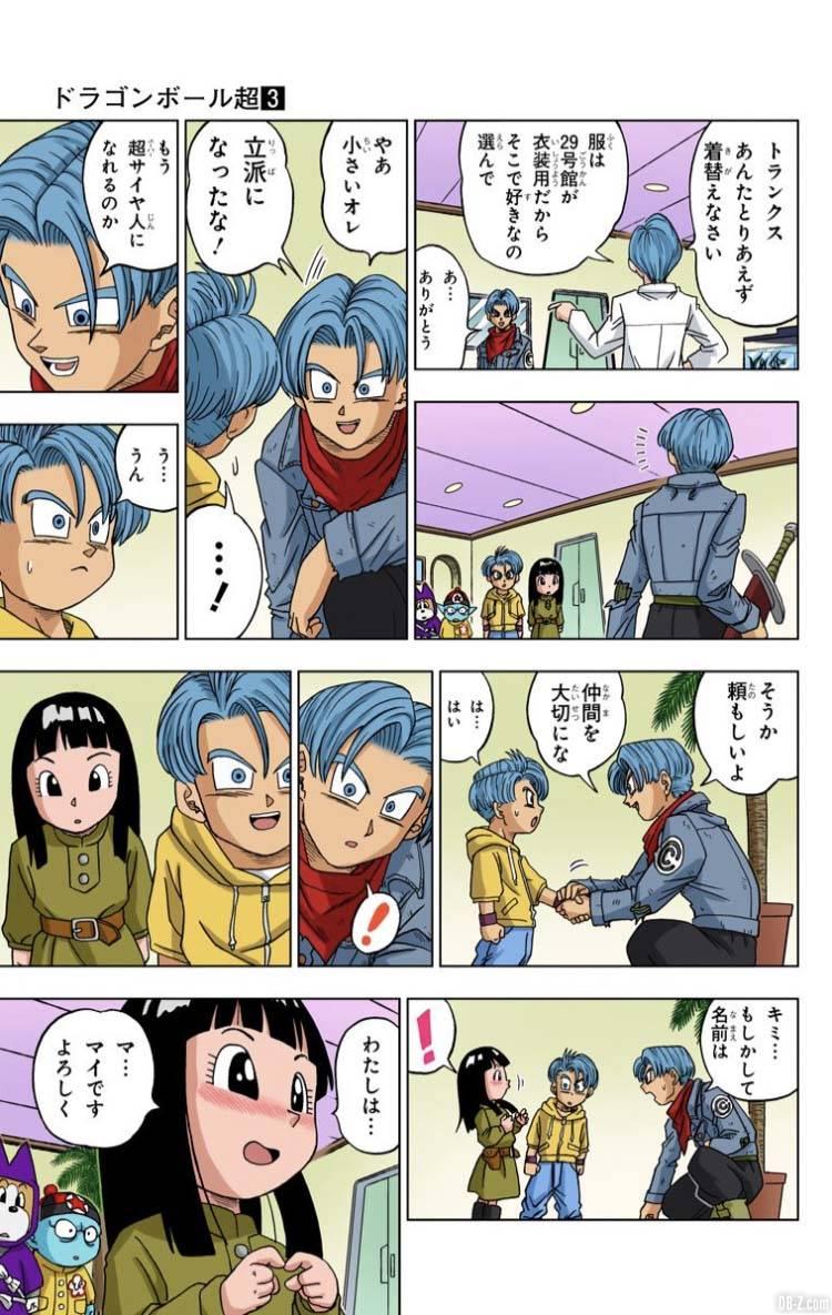 Dragon Ball Super Tome 3 Full Color Page 24