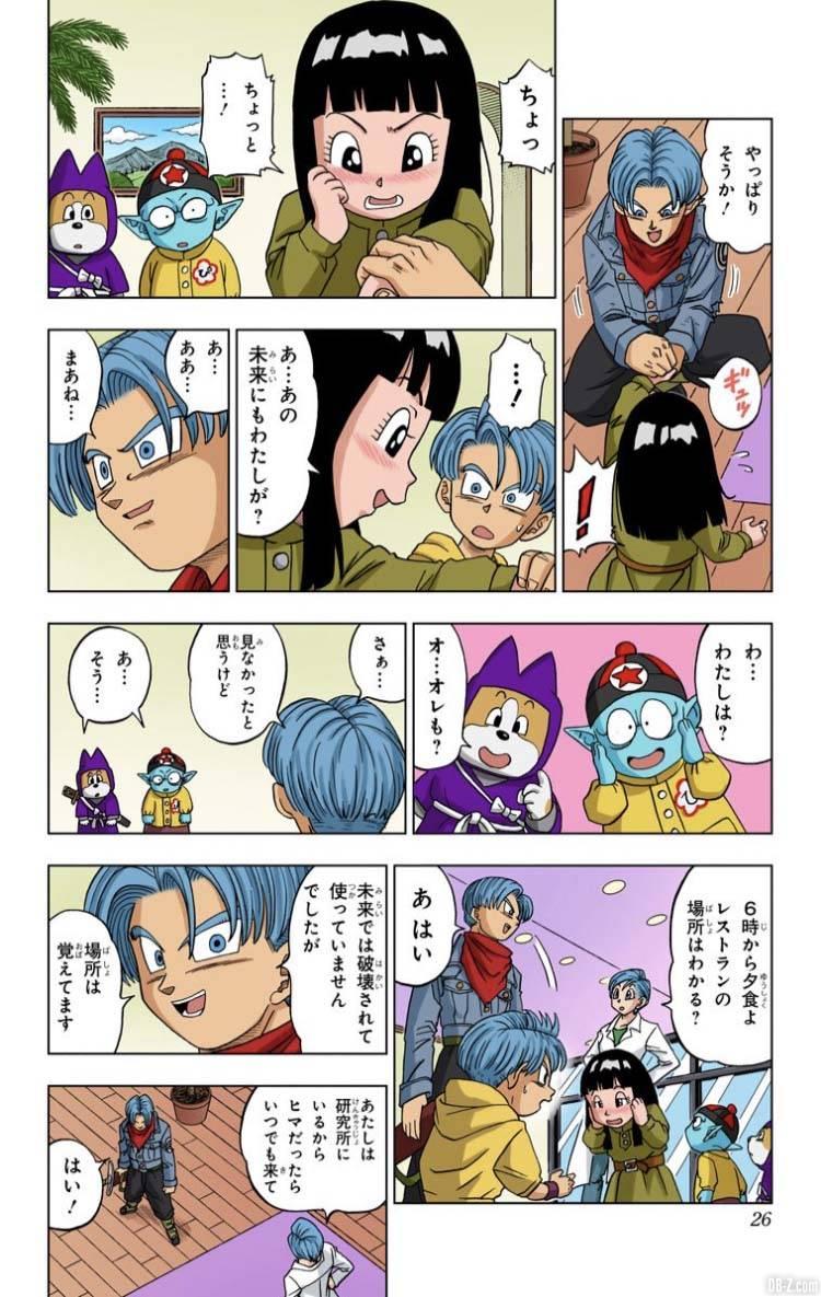 Dragon Ball Super Tome 3 Full Color Page 25