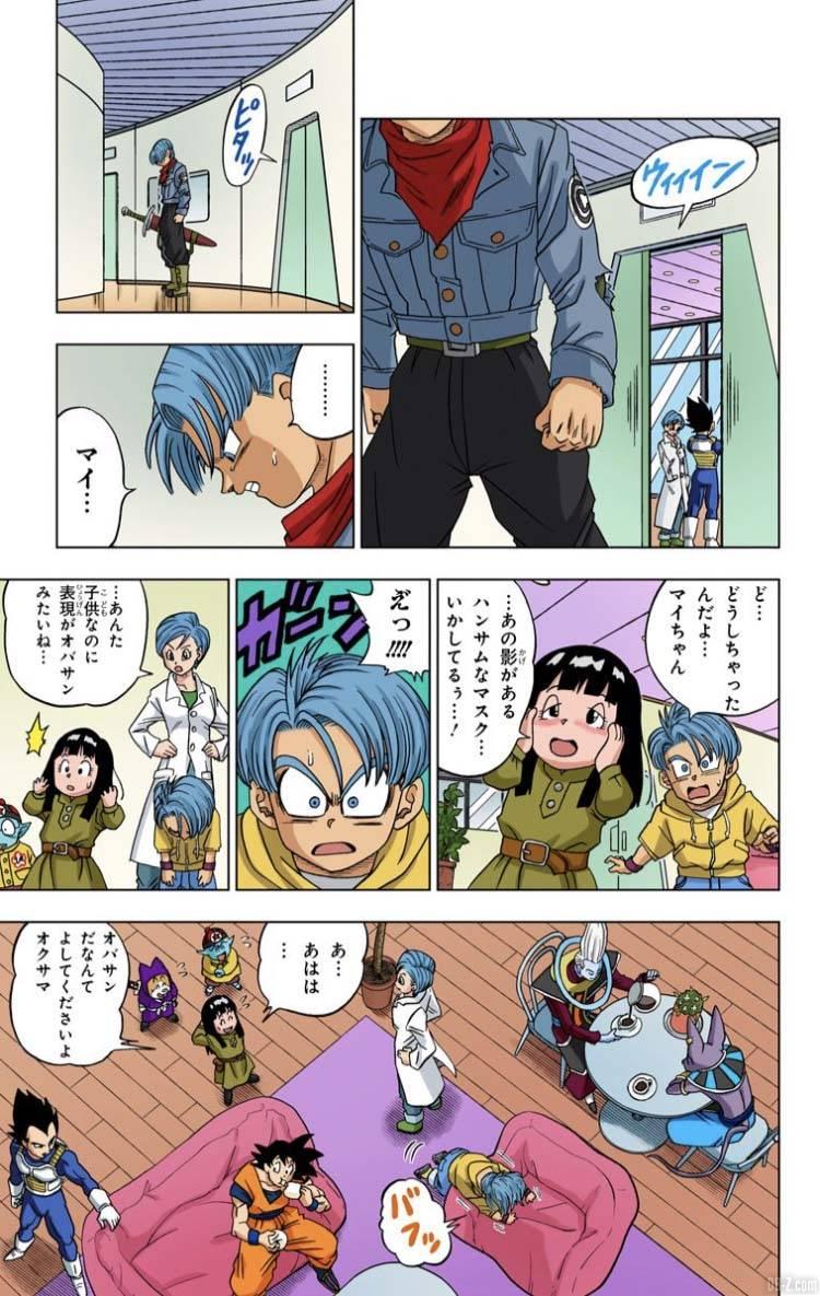 Dragon Ball Super Tome 3 Full Color Page 26
