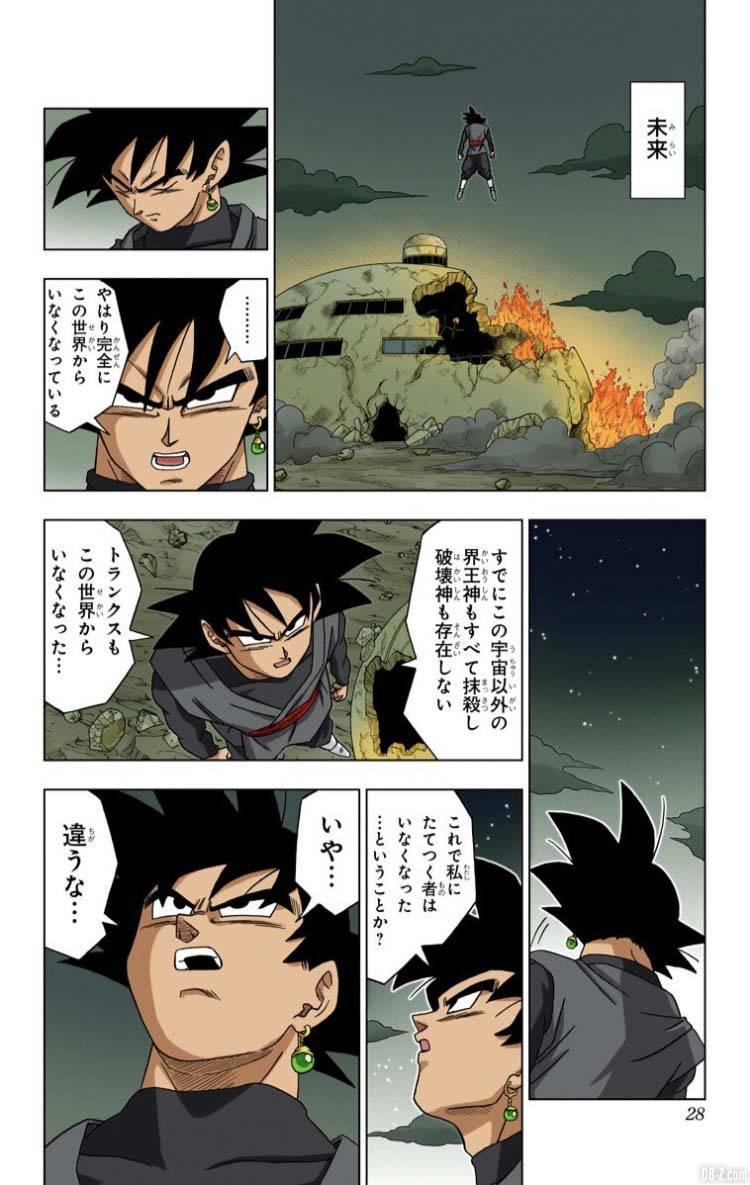 Dragon Ball Super Tome 3 Full Color Page 27