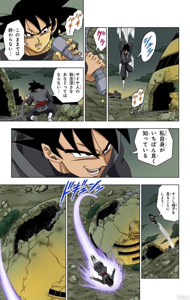 Dragon Ball Super Tome 3 Full Color Page 28