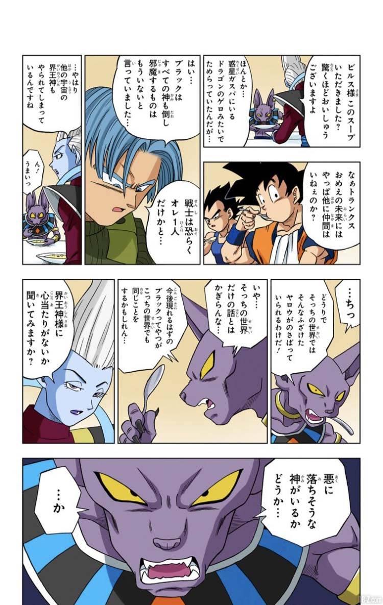 Dragon Ball Super Tome 3 Full Color Page 31