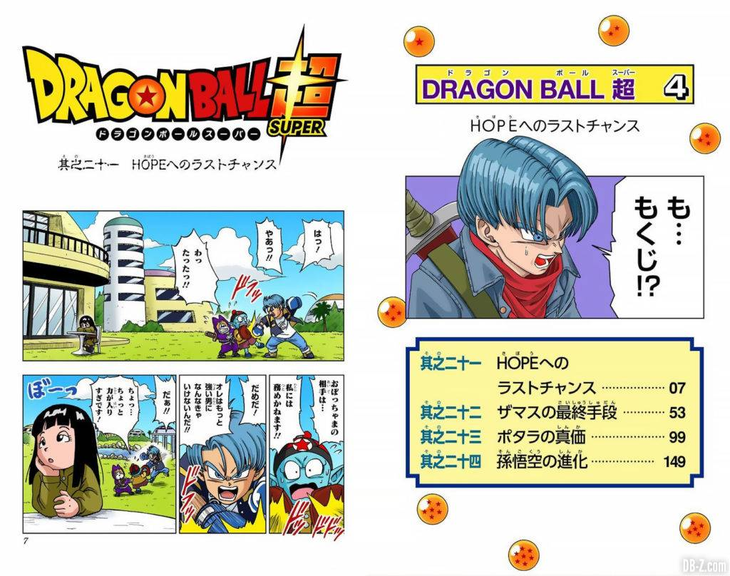 Dragon Ball Super Tome 4 FULL COLOR Page 0003