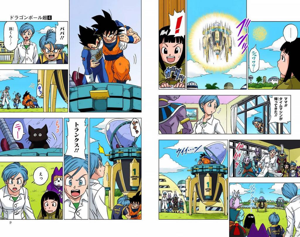 Dragon Ball Super Tome 4 FULL COLOR Page 0004