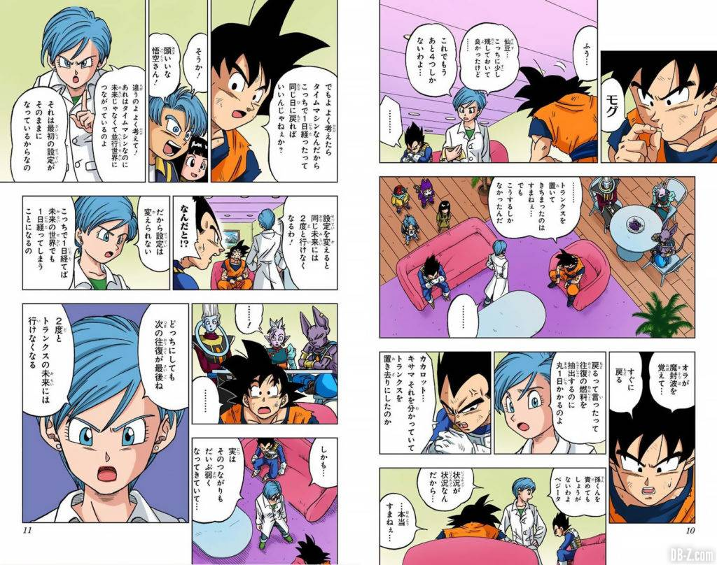 Dragon Ball Super Tome 4 FULL COLOR Page 0005
