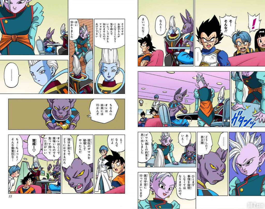 Dragon Ball Super Tome 4 FULL COLOR Page 0006
