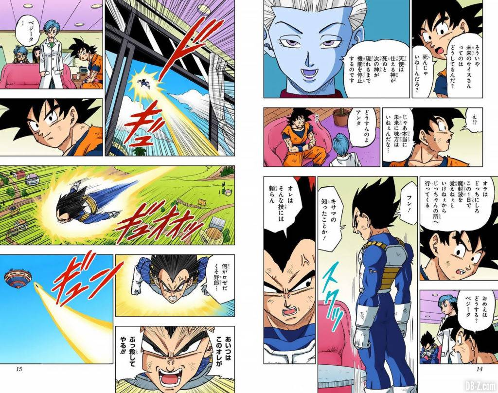 Dragon Ball Super Tome 4 FULL COLOR Page 0007