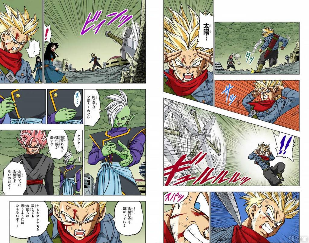 Dragon Ball Super Tome 4 FULL COLOR Page 0010