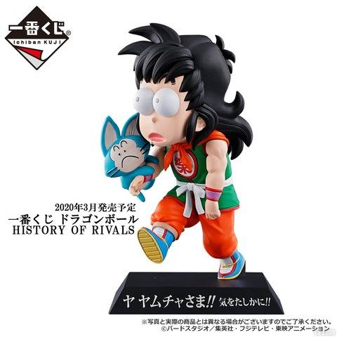 Figurine Dragon Archives Yamcha 1