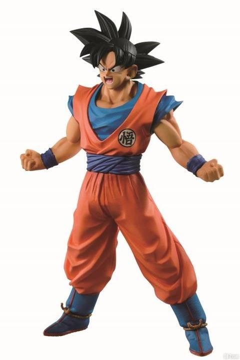 Figurine MASTERLISE EMOVING Son Goku image 2