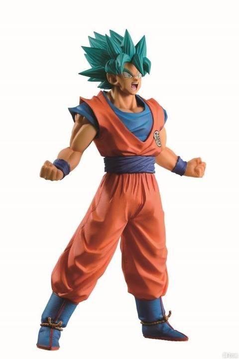 Figurine MASTERLISE EMOVING Son Goku image 3