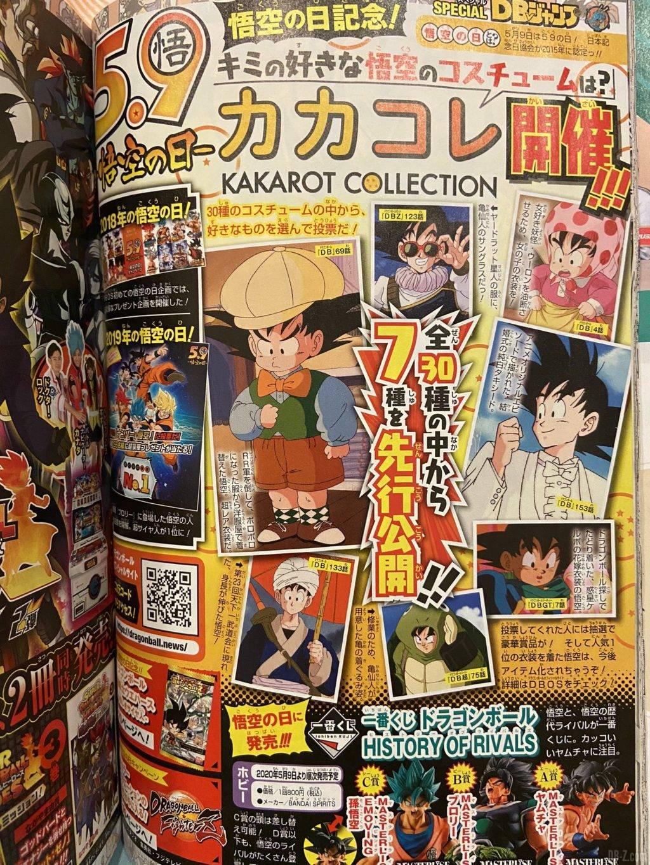 Goku Day 2020 page 2