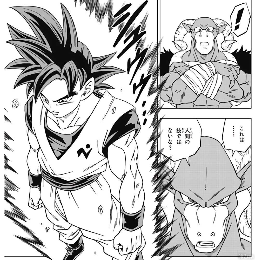 Goku Ultra Instinct vs Moro 1