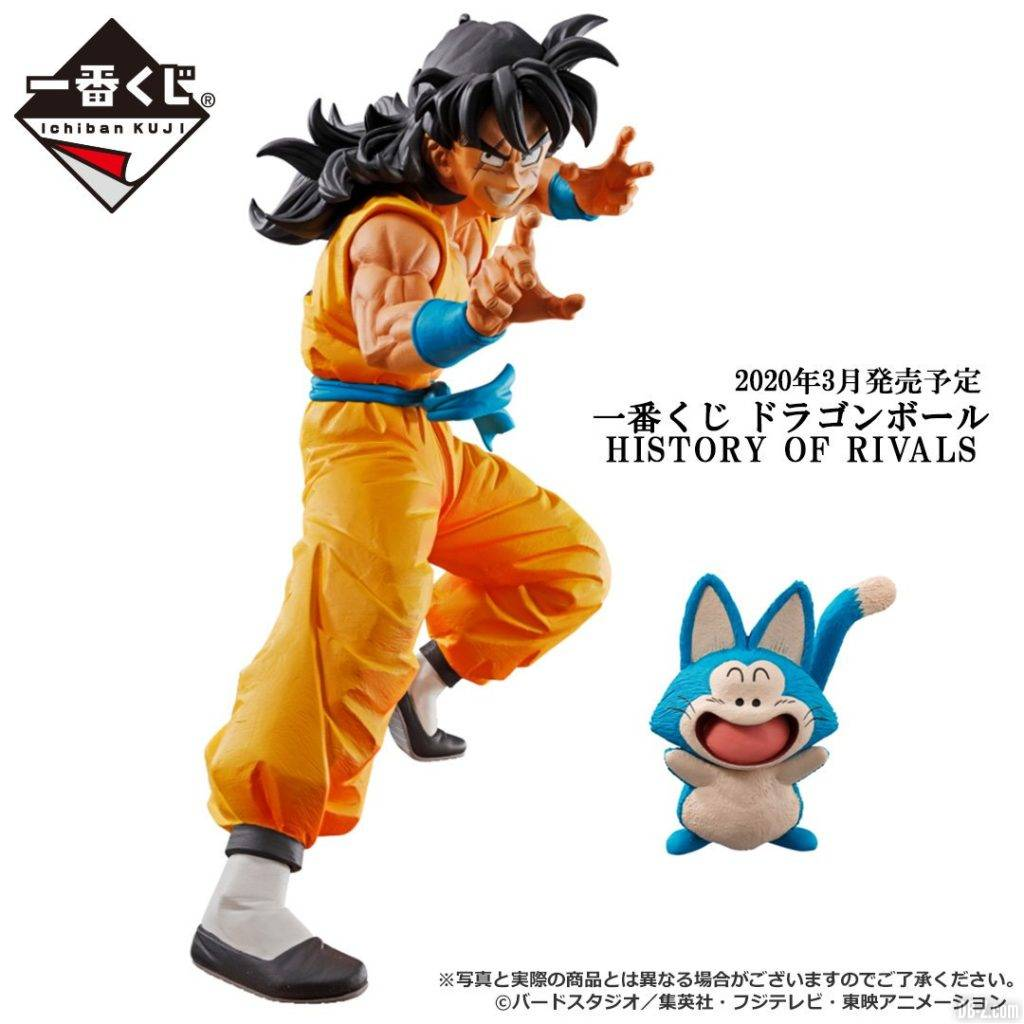 Ichiban Kuji Dragon Ball History of Rivals Last One Yamcha